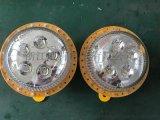 BFC8183固態免維護防爆燈