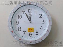 防爆石英钟壁式时钟电子钟化工方形挂钟BSZ系列