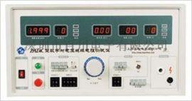 ZHZ4C 型数字耐压绝缘电阻测试仪 绝缘耐压测试仪