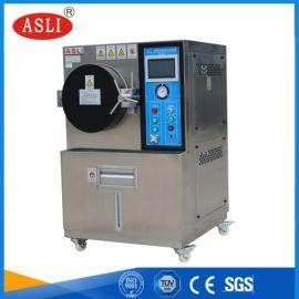 饱和高压加速老化试验箱 PCT高温高压蒸煮仪厂家