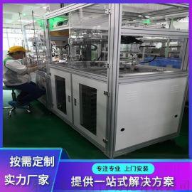 熔著機自動化 電子生產設備廠家
