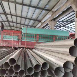 低压流体预埋管道不锈钢焊接钢管
