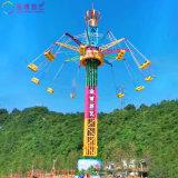 湖北高空飛翔遊樂設備供應商 旅遊景區大型高空飛椅