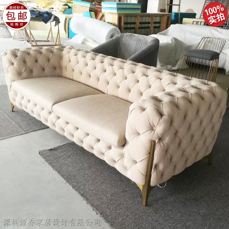 多人位沙发 纽扣 北欧现代古典 布艺皮革多人位沙发