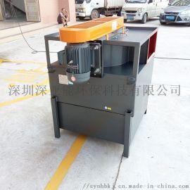 油烟净化器过滤设备实惠