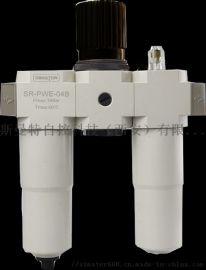 过滤减压阀 SR-PWA02-AQ