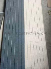 云南金属雕花板岗亭外墙装饰保温一体板轻钢房屋装饰板