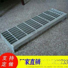 包头楼梯踏步板 沟盖板 球形立柱栏杆 不锈钢钢格板