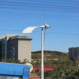 江西 3000瓦并网型三相小型风力发电机 家用必备