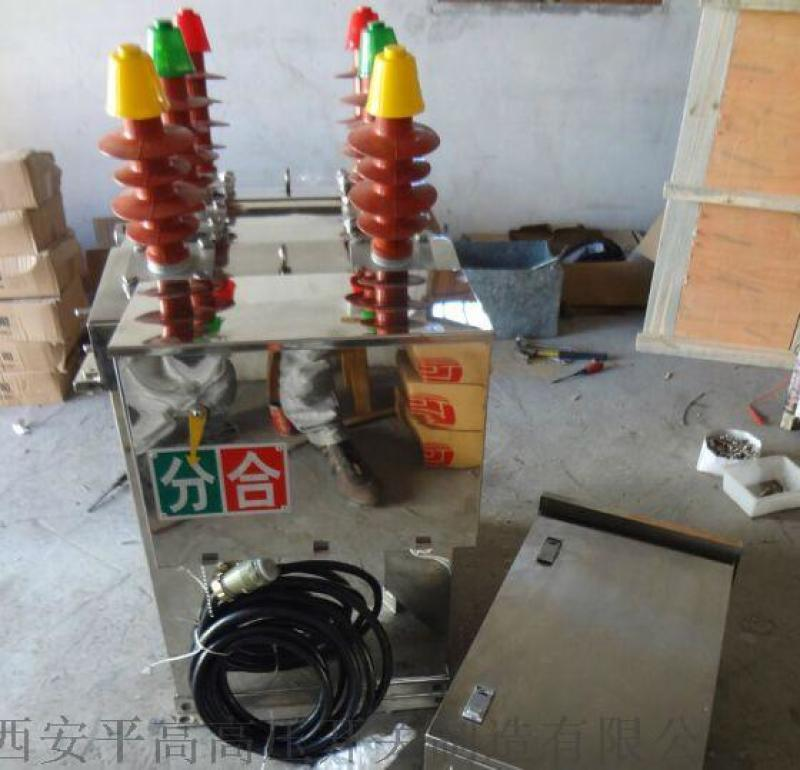 ZW8-12户外高压真空断路器 10kv真空断路器