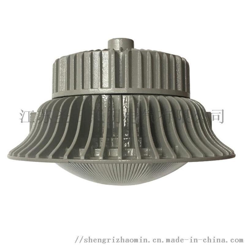 倉庫一體化支架三防燈-80W
