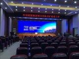 LED大螢幕清晰度計算,P3LED大螢幕效果視頻