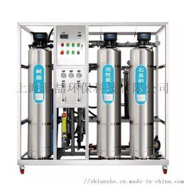 去離子反滲透商用純淨水設備直飲機RO水處理過濾器