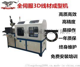 全自动数控3D线材成型机全自动弯线机