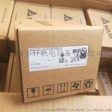 DVP80EH00R3台达PLC