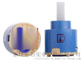 长期销售180度 40mm平脚太阳能热水器上水阀芯