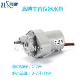 美容仪器水泵 12V24V直流无刷水泵 微型水泵