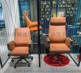 尚客思家具 办公椅工厂