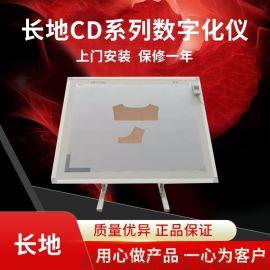 厂家直销产地数字化仪CD-91200L