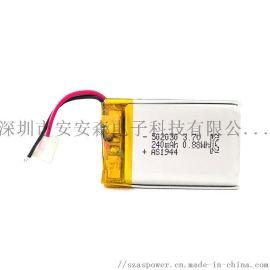 可充电502030 3.7v 240mah锂电池