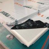 歐陸鋁天花吊頂鋁扣板配套三角龍骨吊件接件