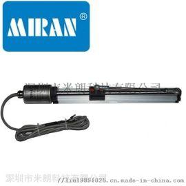 米朗MTF滑块式磁致伸缩位移/液位传感器