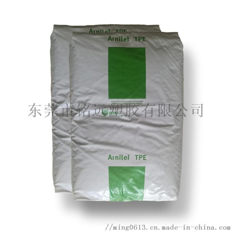 DSM Arnitel EL250-08 高性能