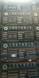 201不锈钢腐蚀标牌厂家 304不锈钢蚀刻匾牌