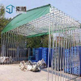三门峡灵宝市厂家订做物流移动帐篷推拉雨篷工地遮阳棚