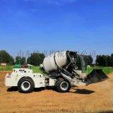 一方混凝土攪拌鬥裝載機好安裝 2.6方混凝土攪拌車
