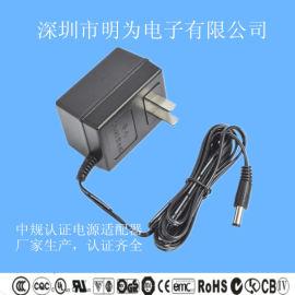 6V 600mA线性电源适配器 UL认证直流电源