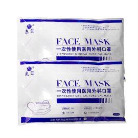 东贝一次性医用外科口罩 东贝医用口罩厂家