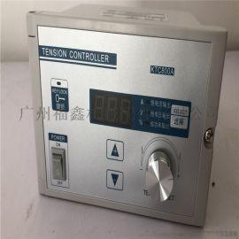 手动张力控制器KTC800A ,KTC002控制器