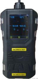 泵吸式一氧化碳气体探测器说明书