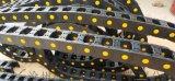数控钢筋弯曲中心塑料拖链,济宁钢筋设备塑料拖链