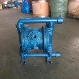 沁泉 QBK-50內置換氣閥氣動隔膜泵鑄鐵