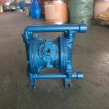 沁泉 QBK-50内置换气阀气动隔膜泵铸铁
