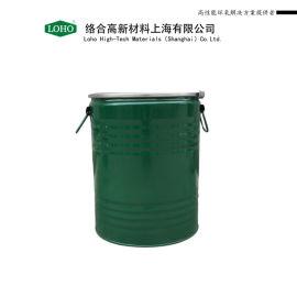 改性胺固化剂,双组分超快速无溶剂固化剂促进剂