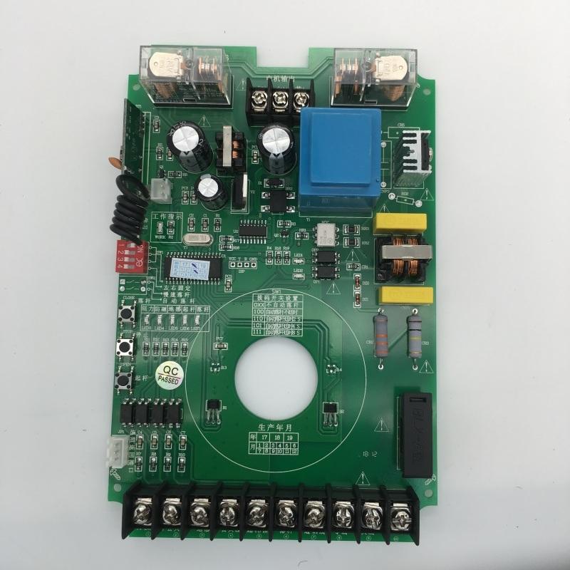 廠家直銷紅門道閘控制板 道閘控制器 四線板道閘主板