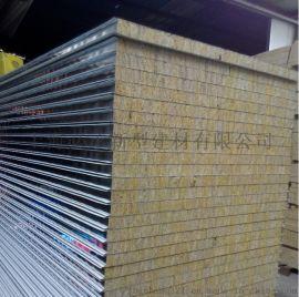 聚氨酯封边岩棉夹芯板-上海彩钢夹芯板厂家