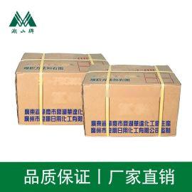 增稠剂聚乙二醇双硬脂酸酯印染638增稠剂