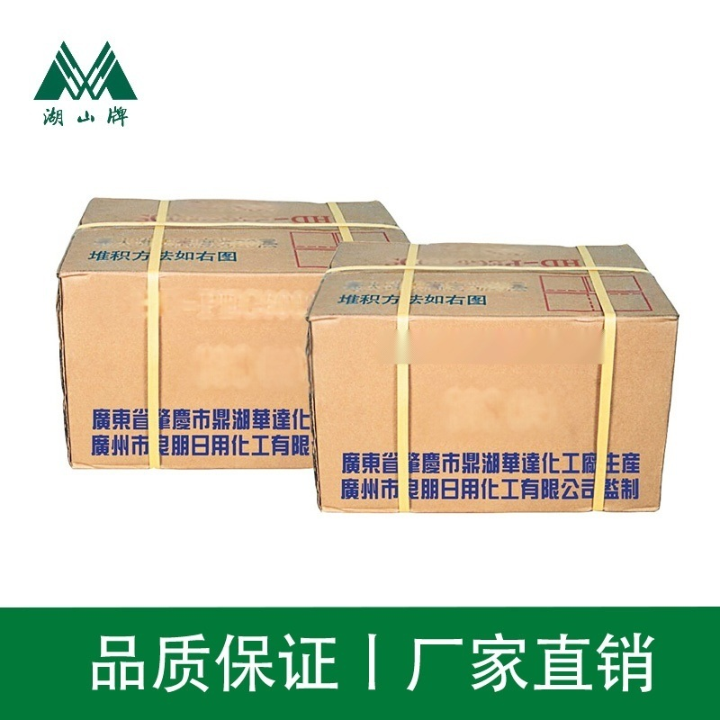 增稠劑聚乙二醇雙硬脂酸酯印染638增稠劑
