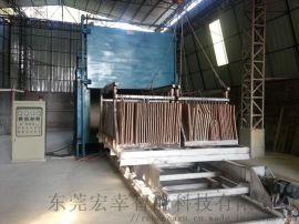 HXZRSC-300-4型石材电解染色炉 台车炉