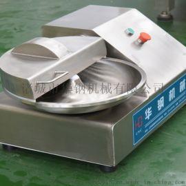 厂家直销现货小型斩拌机、肉类斩拌机