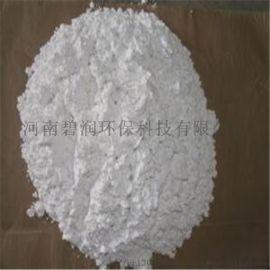 广西纯白活性白土生产厂家供应 高效吸附剂