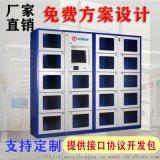 北京現貨公檢法智慧檔案櫃 部隊指紋智慧櫃 哪賣