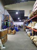 红色荧光粉生产厂家 原料供应