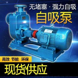 浙**沁泉  25ZW8-15型自吸无堵塞排污泵