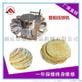 昔阳全自动压饼机配方 阳泉电加热压饼机