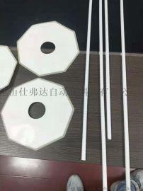 反渗透DTRO膜焊接设备